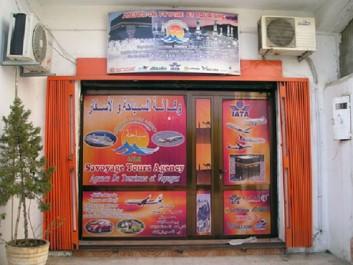 """Les agences de voyages algériennes à propos de la Tunisie: """"La destination est, cette année, 20% plus chère"""""""