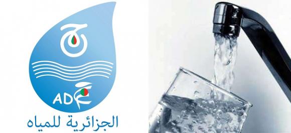 Algérie: 29 milliards de DA de créances impayées par les ménages abonnés de l'Algérienne des eaux