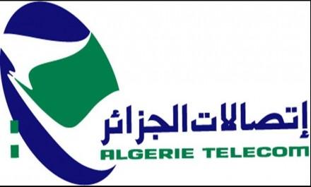 Algérie Telecom lance une nouvelle offre modem 4G et le débit réduit illimité a été supprimé
