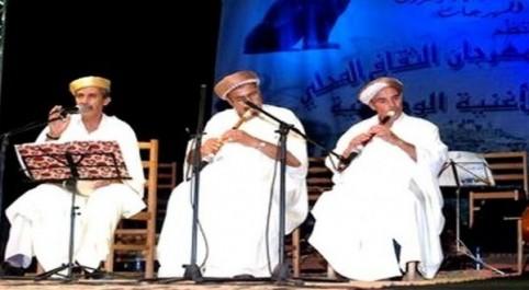 Naâma: 1e édition des journées de poésie populaire de Mecheria