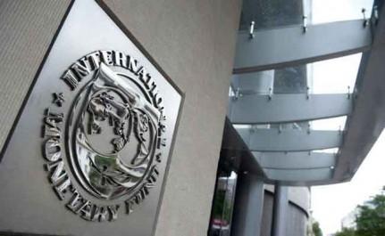 Le FMI continuera à apporter son soutien à la Tunisie