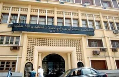 Internet mobile en Algérie: L'Arpt notifie l'engouement pour la data