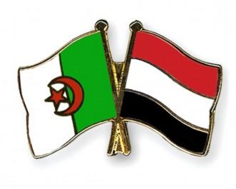 Algérie-Yémen : convergence de vues sur l'importance de la réforme de la Ligue arabe (MAE yéménite)