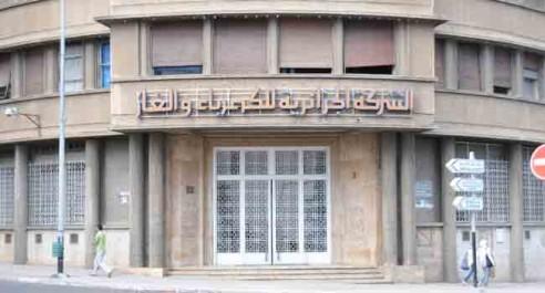 Algérie : Le Snateg écrit à Tebboune et parle de corruption à la Sonelgaz