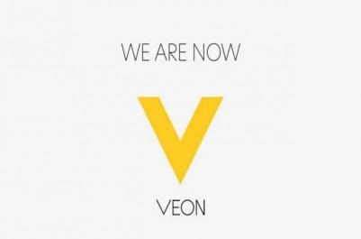 Groupe Veon: Lancement d'une plateforme internet révolutionnaire