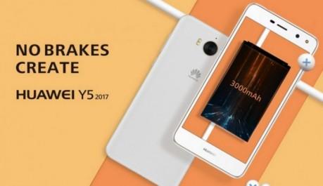 Le Huawei Y5 2017 est disponible en Algérie – prix et caractéristiques