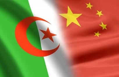 Algérie-Chine: session de formation sur la planification territoriale et la gestion du développement économique local