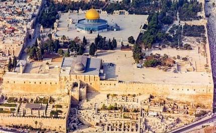 Début d'une réunion urgente des MAE arabes consacrée à l'examen de la situation à Al Qods et d'Al Aqsa