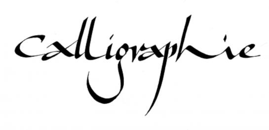 12 artistes participent à la 1ère édition du concours national de calligraphie