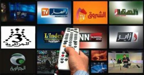 Quelles vision et stratégie pour la télévision privée algérienne de demain?