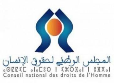 Conseil national des droits de l'Homme à Béjaïa: Atelier autour des textes régissant la garde à vue