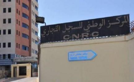 Oran – Direction régionale du Commerce: Près de 3 tonnes de produits saisies et 1.745 PV, durant le Ramadhan