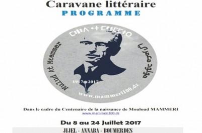 Célébration du centenaire de la naissance de l'écrivain et anthropologue: Une caravane littéraire en hommage à Mammeri à partir du 8 juillet
