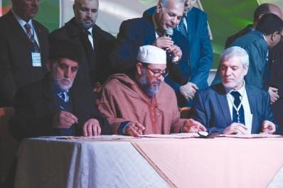 Ennahda appelle à la lutte contre la corruption et à la préservation du denier public