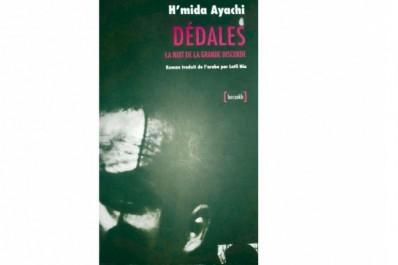 """""""Dédales, la nuit de la grande discorde """", de l'écrivain H'mida Ayachi """"La raison est la force de l'homme"""""""