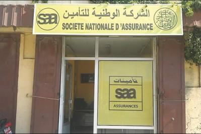 Algérie : la SAA augmente son capital à 30 milliards de DA