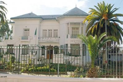 Musée régional du moudjahid de Médéa: Le conseil scientifique à l'œuvre