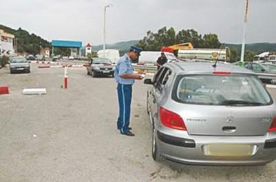 Assurance de voyage Interarabe: Pénurie des cartes orange chez les assureurs