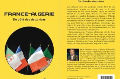 Présentation de l'ouvrage de Serge Pautot au Sofitel d'El-Hamma