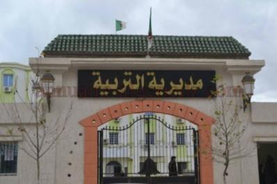 Bouira: 574 nouveaux enseignants affectés