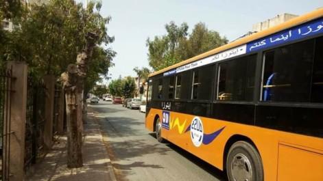 Algérie : Grève inopinée des transporteurs privés d'Alger en raison de la mise en service de nouveaux bus de l'ETUSA