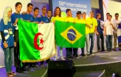 Distinction des participants au Championnat méditerranéen des mathématiques et aux Olympiades internationales de mathématiques