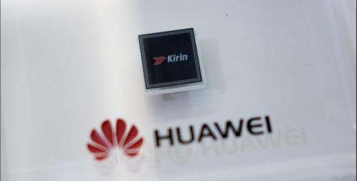Huawei : l'intelligence artificielle intégrée, c'est pour bientôt !