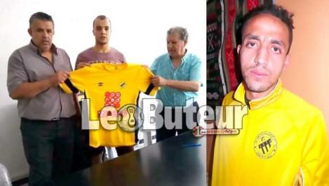 USMH : B. Benaldjia et Chekhab signent pour deux ans