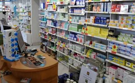 Algérie: Les pharmaciens annulent leur grève prévue demain