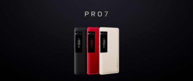 Meizu présente le Pro 7 et le Pro 7 Plus en Chine !
