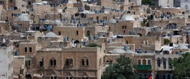 Palestine: L'Unesco inscrit El Khalil sur sa liste du patrimoine mondial en péril