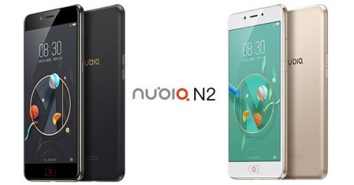 ZTE lance le Nubia N2 avec une batterie de 5000 mAh – prix et caractéristiques