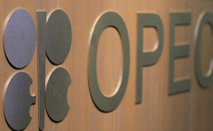 OPEP: l'Algérie appelle à poursuivre l'effort de baisse de production