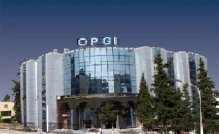 Oum-El-Bouaghi: Plus de 163 milliards de centimes à recouvrer