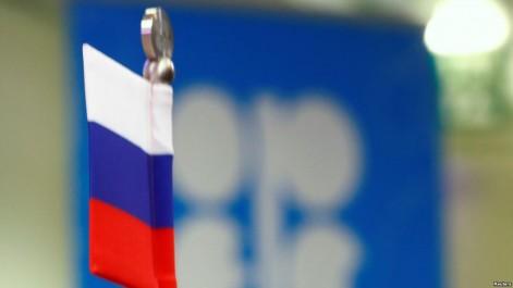 Pétrole: La Russie prête à poursuivre sa collaboration avec l'Opep