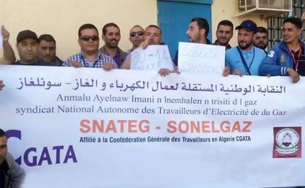 Marche empêchée à Béjaïa: Le SNATEG dénonce la «répression policière»