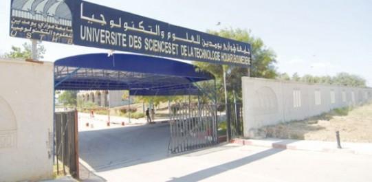 Rentrée universitaire: les inscriptions des nouveaux bacheliers à l'USTHB débuteront le 5 septembre