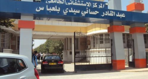 Sidi-Bel-Abbès: Un homme faisant l'objet d'une arrestation saccage les urgences de l'hôpital