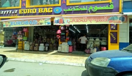 Le «marché Dubaï» d'El Eulma : Les importateurs sont en Chine, le gouvernement en France et les marchandises au port !