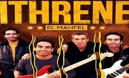 Le groupe «Ithrène» de musique chaouie anime un concert à Alger