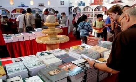 Aïn Temouchent: 275 ouvrages en tamazight édités par le HCA