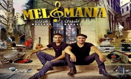 Mélomania, un premier opus de Meziane Amiche et Amine Chibane
