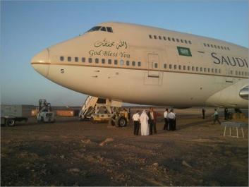 Arabie saoudite: La compagnie aérienne Saudia impose des règles strictes pour l'habillement des passagers
