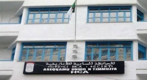 275 titres dans divers domaines publiés par le Haut commissariat à l'amazighité