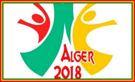 JAJ 2018: l'édition d'Alger officiellement qualificative aux JOJ de Buenos Aires