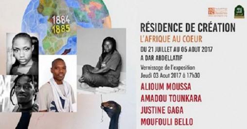 Initiée par l'Agence algérienne pour le rayonnement culturel: Résidence de création d'art plastique «L'Afrique au cœur» à Dar Abdellatif