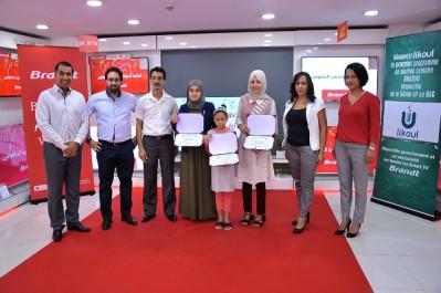 Brandt Algérie récompense les meilleurs lauréats de 5ème, BEM & BAC de l'année 2017
