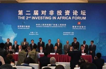 La 2ème édition du China-Africa Investment Forum à Marrakech en novembre