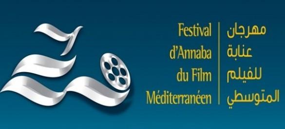 Festival d'Annaba du Film méditerranéen: L'édition 2017 n'aura pas lieu
