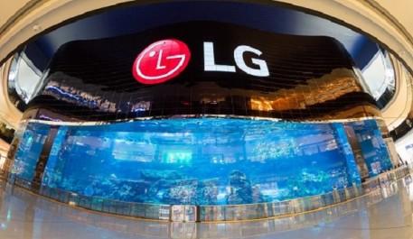 LG dévoile le plus grand écran OLED du monde à Dubai